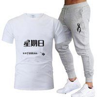 Gym Clothing Men's Sweatshirt Pants + Running T-shirt Jogging Suit Fitness Sweatpants