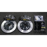 Vorderer Bremskit 4 Pot-Bremssattel 345x28mm Scheibenrotor für BMW 1series 118 118i 120 120i 125 125i 128 128i 130 130i 135 135i
