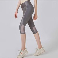 2020 New Running Trouser Female Crop Fitness Dance Tights Women Cropped Yoga Pant Stripe Elastic Mesh Patchwork Sport Leggings1