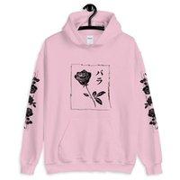 Men's Hoodies & Sweatshirts Black White Rose Oversized Aesthetic Hoodie, Japanese, Clothing, Grunge Flower Hoodie,Aesthetic,Cute,Unisex