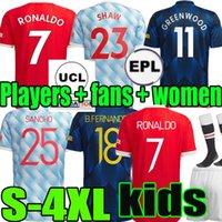 S-4XL Ronaldo 긴 소매 맨체스터 레드 멀리 축구 유니폼 22 22 Man Player 팬 유나이티드 Sancho Varane 2021 2022 UTD Rashford Pogba James 남자 여자 아이 축구 셔츠