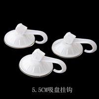 Gancho de succión 5,5 cm aspiración de vacío 55 mm baño transparente blanco
