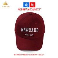 Fabbrica del cappello del cappello del cappello del cappello da baseball del ricamo del computer del ricamo del computer del computer di Harvard dell'università