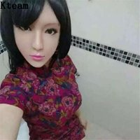 Top Grade New Sexy Girl Crossdress Face Mask Costume Party Cosplay Women Skin Mask Fancy Dress up