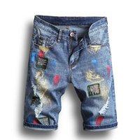 Yeni Yaz Erkek Delikler Denim Şort Moda Erkekler Denim Jeans Ince Düz Pantolon Trend Erkek Tasarımcı Pantolon1