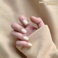 Nail Gel 5ml Cream Polish Quick Drying Long Lasting Color Diy Pudding Uv O2n7