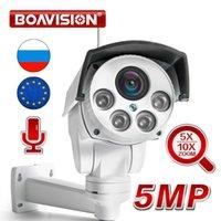 HD 1080P 5MP BUNLET WIFI PTZ IP Caméra IP Audio 5x / 10x Zoom optique ZOOM Auto Focus Auto Fournisseur de la lentille CCTTV Caméra IP sans fil OutdoFif Camhi