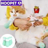 Dog Apparel HOOPET Anti-biting Bath Washing Cat Claw Cover Cut Nails Foot Pet Protector For Anti-Scratch Shoes Boots