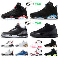 Mens Basketball 12 12s escuro Concord University ouro 4s verdes 13s Pine Hiper Real homens Esporte Sneakers Tamanho 7-13