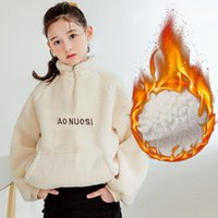 Jackets Children Clothing 2021 Autumn And Winter Fleece Thickened Girls Coat Baby Kids Fashion Casual Jacket, #6617