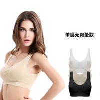 Ahh الصدرية اليوغا اللياقة البدنية كبيرة الحجم داخلية النساء سلس طبقة واحدة سترة النوم الراحة الرياضية حمالة الصدر