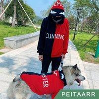 Dog Apparel [PEITAARR]Pet Supplies Pet Clothing Clothes Hoodies Parent-child Puppy Sweatshirt