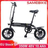 Stock de la UE TIEMPO DE TIEMPO DE 14 INCULENCIAS EBYKE YINYU14 36V 250W Bicicleta eléctrica de aleación de aleación de aluminio plegable de alta velocidad