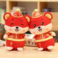 Gift Wrap 2021 The Fat Rat Mascot Plush Toy Red Chinese Knot Mouse Pendant Hanging Deacoration Year For Kids Zodiac Present 1pc