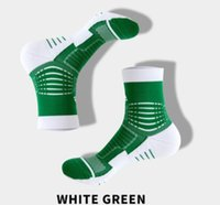 Running socks basketball men's middle tube fashionable beautiful breathable thickened towel bottom sweat absorption antiskid outdoor sports pressure knee sock
