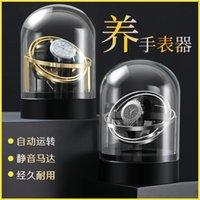 Часы Ящики Case Автоматическая цепная намотка Электрический шейкер Механическая дисплей Ротационные моторные продукты 7ran