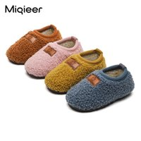 First Walkers Children's Slippers Baby Toddler Lambs Wool Indoor Shoes Kids Winter Furry Soft Non-slip Boys Girls Plush Home