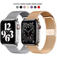 Ремешок для Apple Watch Series 6 7 Band SE 44 мм 40 мм Iwatch 5 4 Milanese Brap для AppleWatch 3 42 мм 38 мм браслет из нержавеющей стали
