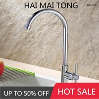Bathroom Sink Faucets Durable Basin Faucet Vertical Type Water Tap Spiral Vegetable Single Cold Kitchen Supplies