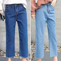 Women's Jeans Women Denim High Waist Wide Leg Baggy Loose Pants Casual Trousers Bottoms Straight Plain Thin Slim