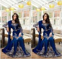 Royal Blue Luxury Detail Indian Muslim Evening Formal Dresses Long Sleeve Plus Size Abaya Dubai Kaftan Arabic Occasion Prom Dress