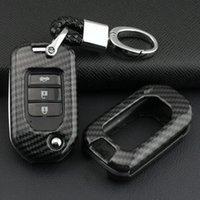 États-Unis pour Honda Accord / Civic / Odyssey ABS Fibre de carbone Clé de couverture