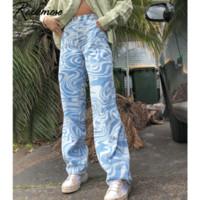 Rockmore Zebra padrão de cintura alta womens jeans 90s calças streetwear calças baggy pernas calças y2k mãe namorado calças denim capris