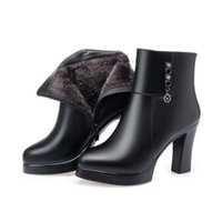 Dress Shoes Winter Recreational Fashion Women's Heel Boots Square