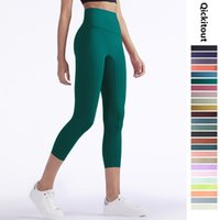Women's Leggings 25 Styles Solid Yoga Cropped Pants Women High Waist Booty Lifting Tights Gym Workout Cycling Elastic Running Seamless