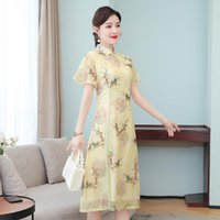 0280# Summer Young Girl Modified Dress Vintage Retro Chinese Improved Cheongsam Elegant Mandarin Collar Female Qipao Ethnic Clothing