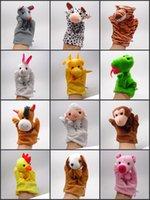 大きな手の人形の動物ぬいぐるみおもちゃ赤ちゃんの布の教育認識玩具指形ウルフ豚タイガー犬