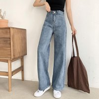 Women's Jeans High Waist Straight Tube For Women Loose Summer Wide Leg Pants Drape Casual 2021