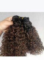 Индийские человеческие девственницы волосы уток OMBRE 1b 4 # коричневые вьющиеся вьющиеся ткани двойной нарисованные 100 г одного связки