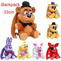 33cm 갈색 곰 가방 Freddy Plush Fazbear Chica Bonnie Mangle Foxy Backpack 어린이 인형 용 장난감을 박제 장난감