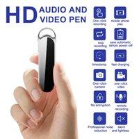 متعددة الوظائف HD 1080P كاميرا مسجل صوت في الهواء الطلق DV القلم دعم 128GB بطاقة تبادل لاطلاق النار تسجيل الفيديو اجتماع الطفل مراقبة كاميرات IP