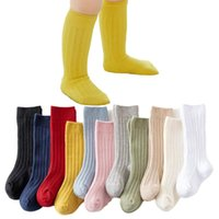 Spring Boy And Girls Socks Solid Color Ribbed Knee High Long For Boys Bootes Children Sockken Meias