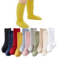 Spring Boy And Girls Socks Solid Color Ribbed Knee High Long For Boys Bootes Children Sockken Meias