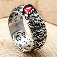 Anillos de racimo Vintage Pixiu Anillo Feng Shui Amuleto Riqueza Lucky Open Abra Joyería budista ajustable para mujeres Regalo de los hombres