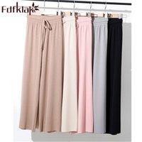 FDFKLak 2021 Calças de cintura alta de verão para roupas roupas soltas de gelo de seda larga perna larga / rosa 5 estilos Capris das mulheres