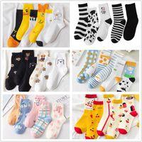 New Arrivals cute Printe Sock Lovely Harajuku Japanese Style Cotton Women Socks Striped Solid Breathable Casual Cartoon Socks