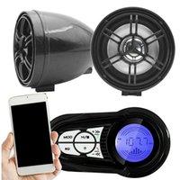 2021 오토바이 오디오 서브 우퍼 USB 인터페이스 블루투스 방수 FM 전기 자동차 디스플레이와 MP3