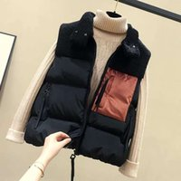 Aşağı Pamuk Yelek kadın Sonbahar Kış Kısa Ekleme Kuzu Yün Gevşek Ceket Moda
