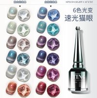 6 Colors Design Cat Eye Speed Light Nail Gel Glue Polish Fashion Beauty Color Change in Sunshine