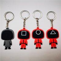 SQUIRE Jeu Keychain Soldat Soldat Series Spopulaires manquent toujours vos porte-clés 3D Mini Poupée Figurine Key Bague Sac à dos Pendentif # X1008C