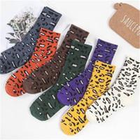 Hombre de algodón calcetines de moda 10 par / lote peinado multi colorido gracioso patrón divertido calcetines de la tripulación feliz vestido de fiesta feliz calcetines
