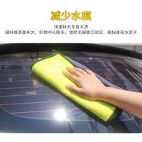 Car Sponge 1 3 5 Pcs Microfiber Rags Cleaning Cloths Professional Detailing Drying Towel Wash