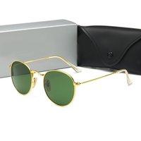 الكلاسيكية الأزياء الفاخرة نظارات العلامة التجارية مصمم الأصلي جودة عالية uv400 هدية مربع تعيين الصيف في الهواء الطلق الدراجات