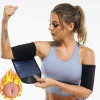 Women's Shapers Fat Burning Arm Shaper Sports Sweat Belts Slimming Adjustable Shapewear PU Material Fitness Sweating Shape