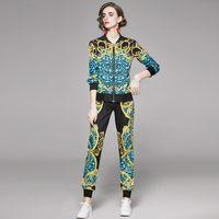 2021 المدرج ليوبارد تشغيل السراويل الدعاوى أزياء السيدات المطبوعة طويلة الأكمام جاكيتات معطف والسراويل الربيع الخريف ملابس النساء مصمم الرياضة قطعتين مجموعات