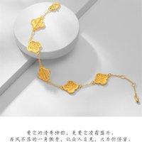 Zhou jia tong 24k nansha ouro pulseira feminina voz feminina transmissão ao vivo do presente tiktok